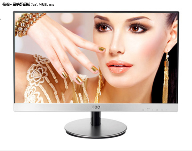 AOC23寸IPS无边框显示器天猫特价919元
