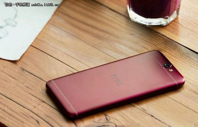 立刻跟进 HTC A9将升级安卓6.0.1
