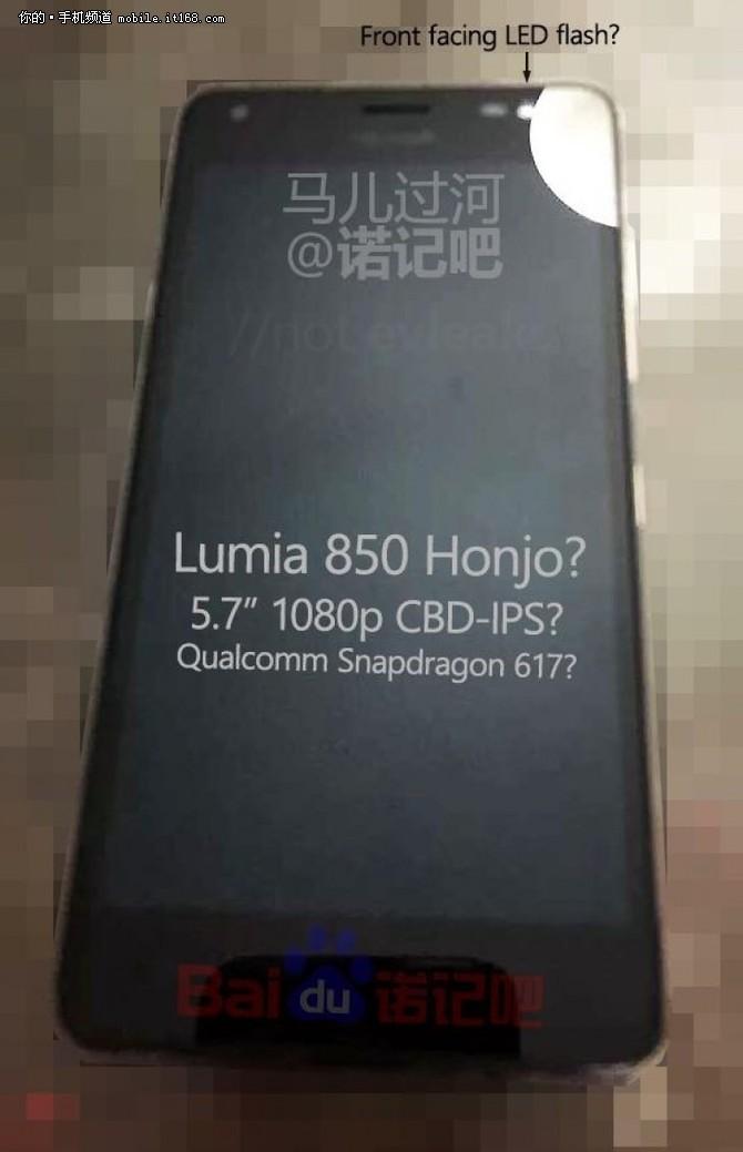 有望告别骁龙400 疑Lumia 850真机曝光