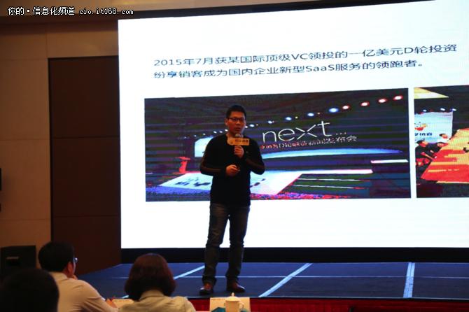 纷享销客助力上海医疗器械行业互联网+