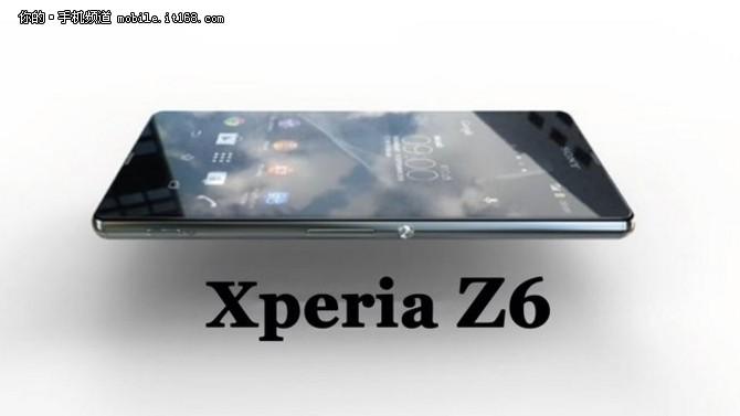 金属机身设计 索尼Z6明年6月开卖