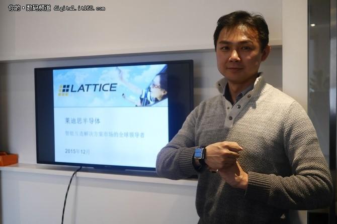 莱迪思亚太产品市场经理陈英仁群访实录