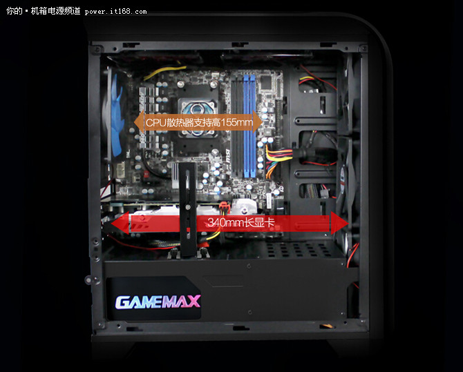 英雄来袭 GAMEMAX创新MATX桌面游戏箱