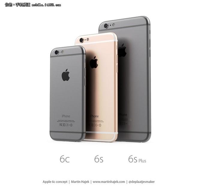 或为iPhone 6c 运营商曝苹果新机