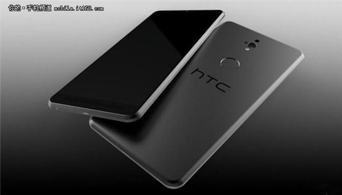 告别多下巴 HTC M10新概念图曝光