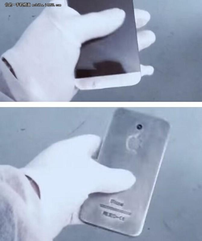 外观太浮夸 iPhone 7真机被曝只是冒牌