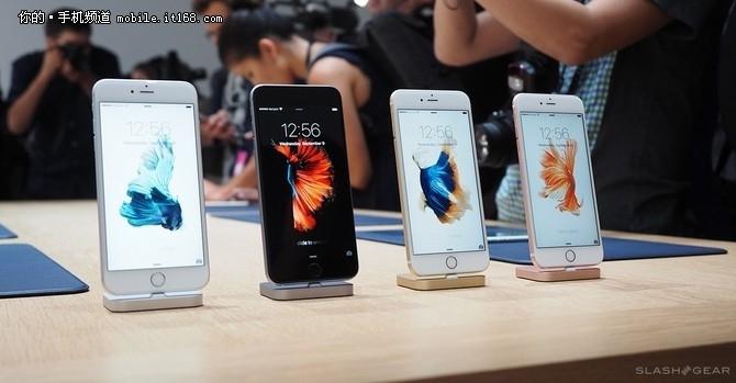 今日行情:iPhone6s玫瑰金仅4599元起售