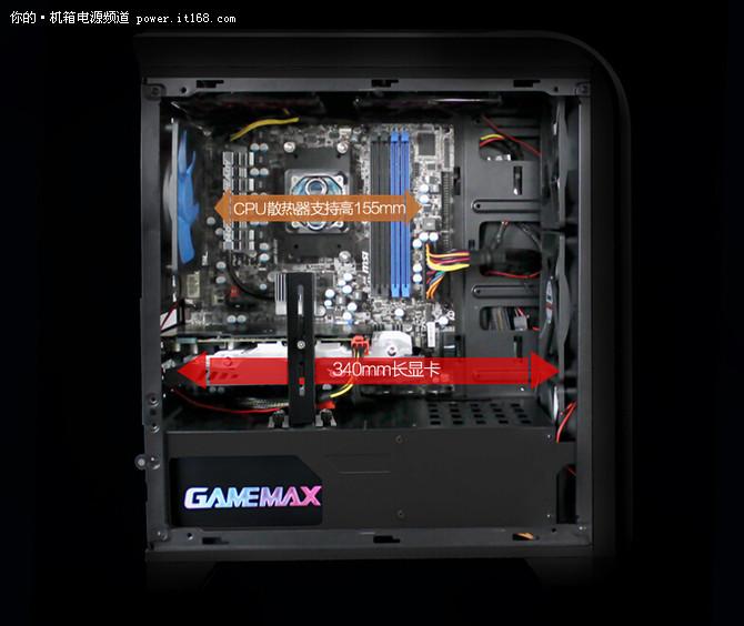性能比肩中塔 GAMEMAX英雄机箱功能解析