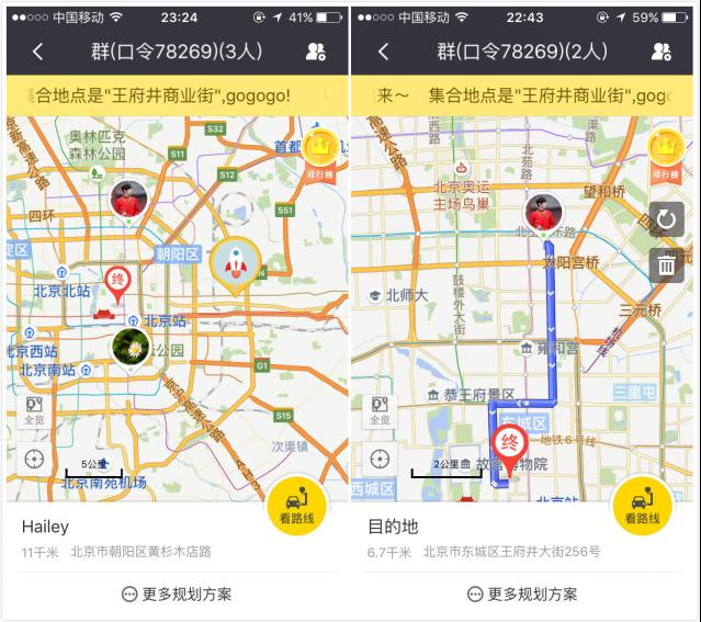 百度地图发布一路同行 聊天导航两不误