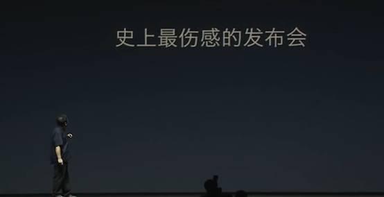 IT168沙龙第2期 最坚强的坚果U1发布会