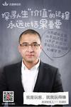"""刘湘明化身""""玩客"""" 阐释赚钱宝玩客精神"""