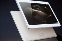 平板也玩指纹识别 华为MediaPad M2发布