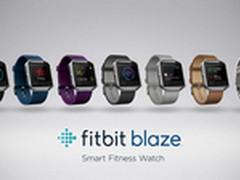 越动越有型 Fitbit发智能健身手表Blaze