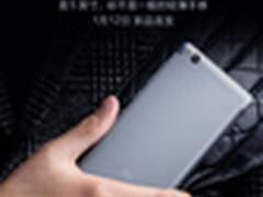 金属机身+5寸屏 红米3定于1月12日发布