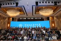 """""""娜喊杯""""HTML5行业颁奖盛典盛大开幕"""