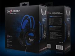 傲占八方 欧凡X70-C电竞游戏耳机上市