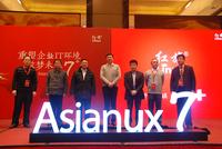 红旗发布Asianux 7系列 剑指自主安全