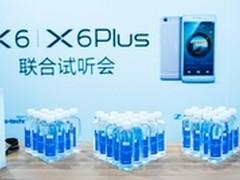 无耳机不HiFi vivo X6Plus联合试听会
