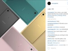 充值少女信仰 索尼Xepia Z5推出粉色版