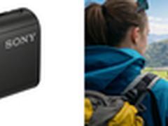 索尼酷拍首款变焦佩戴式摄像机AS50发布