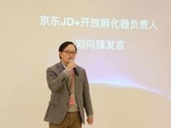 Coolhear V1耳机众筹成功 将登京东商城