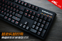 越老实越好用 赛睿新款机械键盘试玩