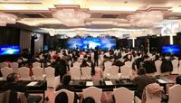 英特尔与中科院携手举办HPC开发者论坛