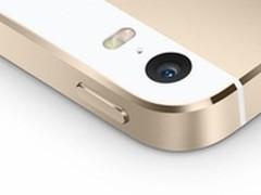 或iPhone 5SE 4寸屏i新型号曝光
