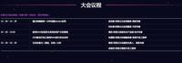 2016版码农跳槽指南:云架构师成香饽饽