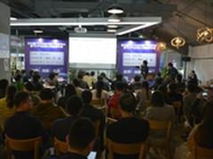 第五届EEVIA中国ICT媒体论坛暨研讨会