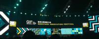 技德科技斩获年度创新硬件大奖