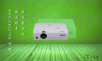 办公会议的强力助手 NEC CR2270X评测