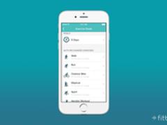 打开App Fitbit帮你击破新年长假综合症