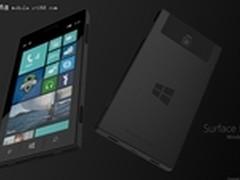 微软中国自摆乌龙 Lumia Phone X遭曝光