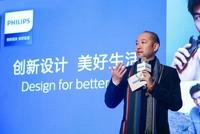 飞利浦发布2016中国新年特别版电须刀