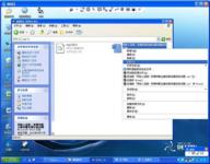 远程桌面链接命令-网络人远程控制软件