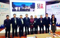 锐捷睿易应邀亮相中国酒店科技论坛