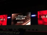 微博拿下中国数字营销行业盛会双料大奖
