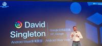 出门问问携谷歌发布AndroidWear中国店