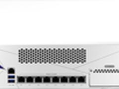 山石网科S系列IPS新品构建综合体系