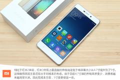 红米手机3评测:699元重新定义入门机