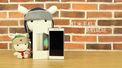 699元金属机身 红米手机3试玩视频