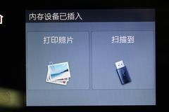 免PC操作 即插即打惠普6830U盘直连测试
