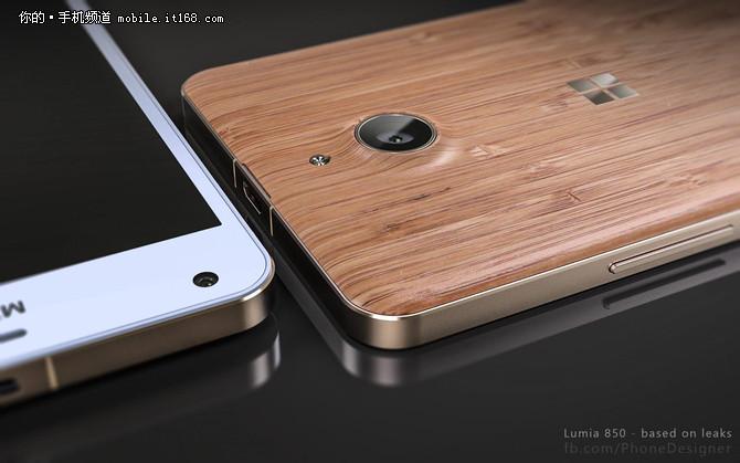 搭载骁龙617 传Lumia 850或1月12日发布