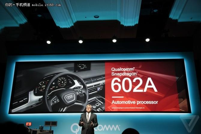 高通携手乐视发首款骁龙820手机