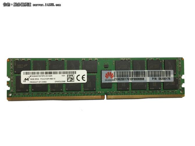 华为5288 V3服务器主要部件介绍