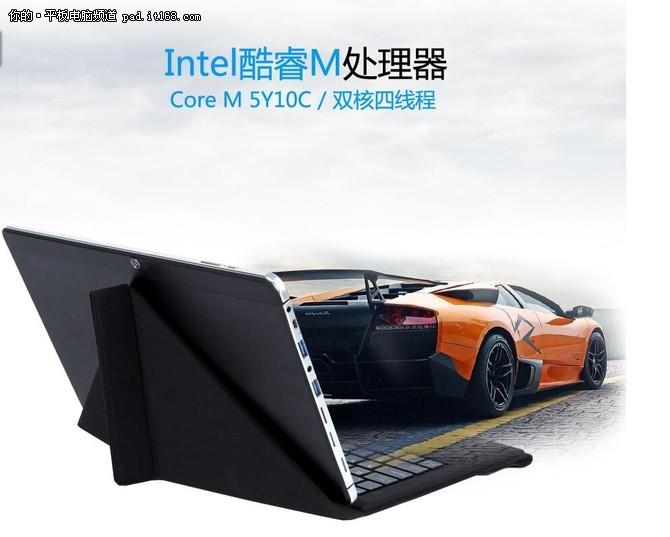 引领平板新风尚 神舟平板PCpad Pro有售