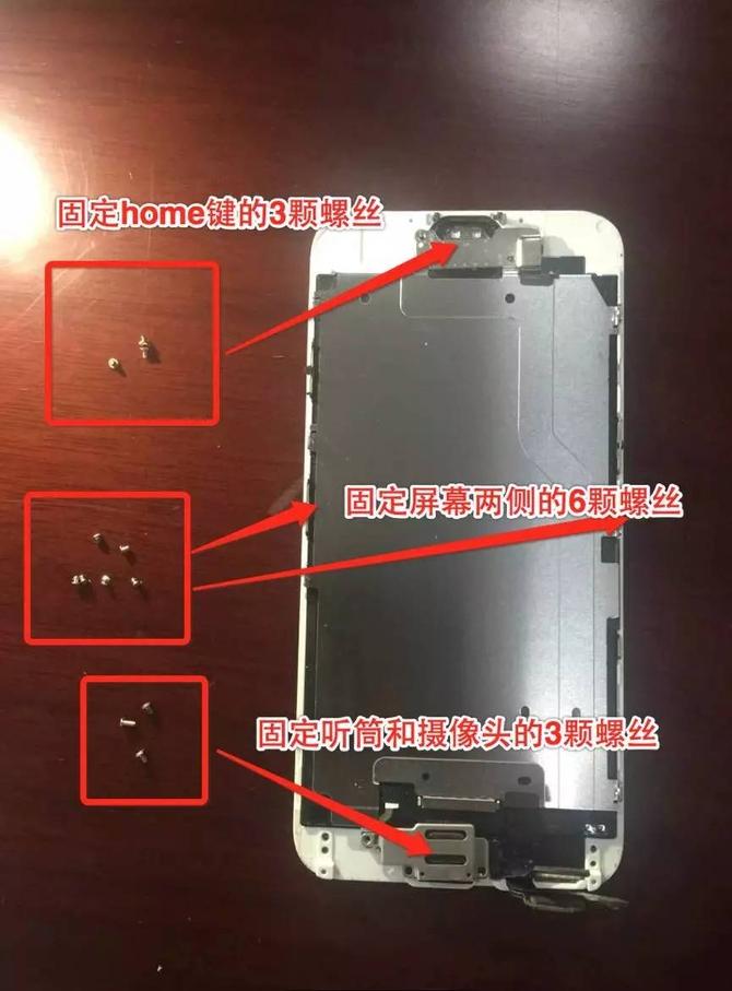 IT168沙龙第1期 揭秘iPhone生死大救援
