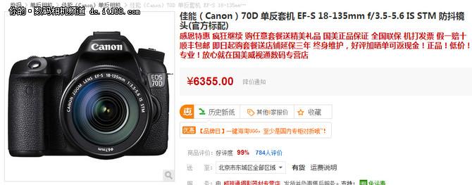 为春节囤货 10款超值相机抱回家
