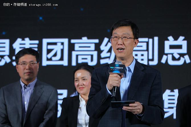 联想云携超融合龙头厂商成立联盟